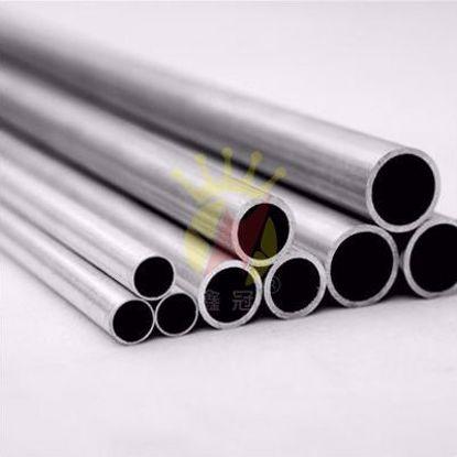 图片 6063铝合金管
