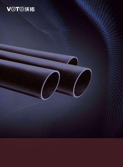 HDPE钢丝网骨架复合管是以高强度钢丝和聚乙烯塑料为原料,以缠绕成型的高强度钢丝为芯层, 以高密度聚乙烯塑料为内、外层,而形成整体关闭的一种新型复合结构 壁管材. 产品具有刚性、抗冲击性、内壁光滑、耐腐蚀、重量轻、采用电熔连接, 接头不渗漏、使用寿命长等特点.