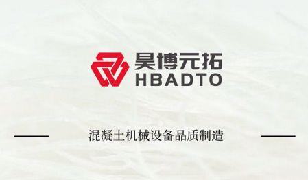 卖家图片 长沙昊博元拓机械贸易有限公司