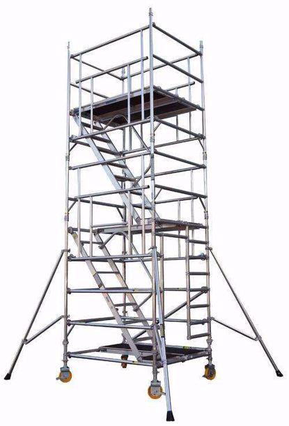 图片 铝合金脚手架 1350*1856