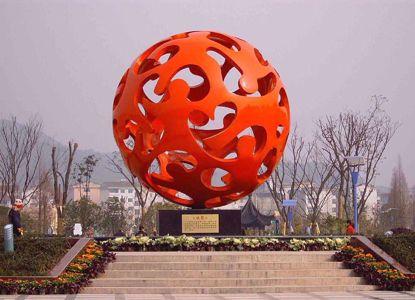 图片 不锈钢城市雕塑