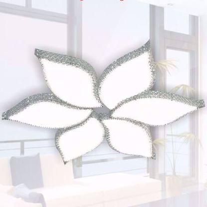 智能LED花型吸顶灯
